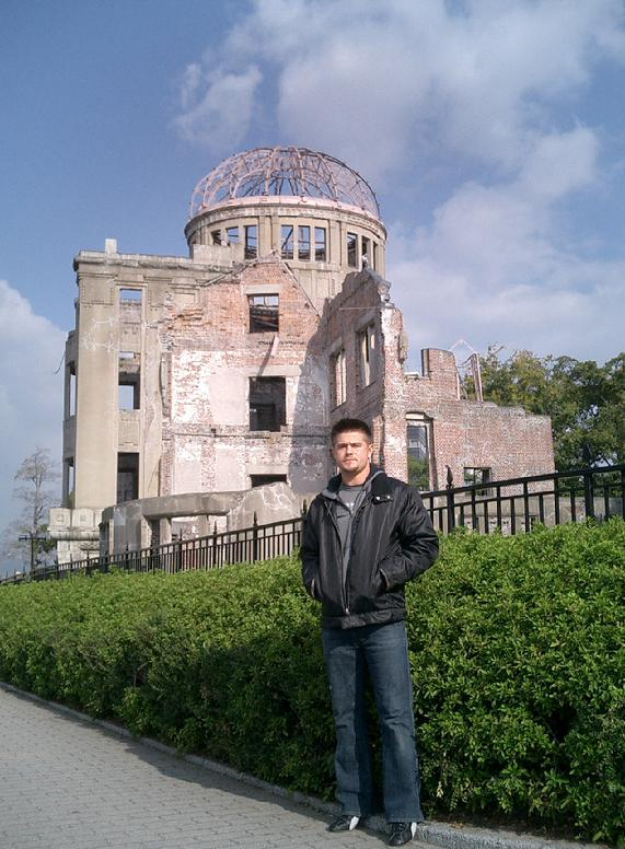 Todd Fox A-Dome Hiroshima Japan
